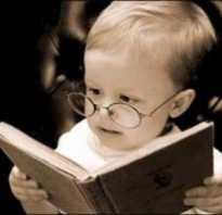 Что делать, чтобы ребенок родился гением. Что влияет на интеллект ребенка до рождения? Советы женщинам, желающим родить умного ребенка