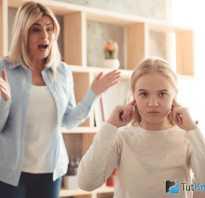 Что делать, если ваш ребенок вас игнорирует? Почему ребенок игнорирует любые ваши слова