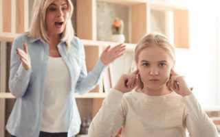 Почему ребенок игнорирует любые ваши слова? Что делать, если ваш ребенок вас игнорирует