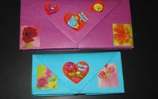 Кошелек перевертыш своими руками схема. Как сделать кошелек из бумаги — просто и красиво. Как сделать из бумаги кошелек – вариант оригами