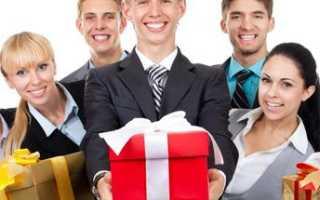 Что подарить в Татьянин день: подруге, студенту, жене, бабушке. Выбираем подарок татьяне на именины