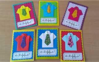 Начальная школа подарок папе на 23 февраля. Каким подарком малышу поздравить папу и дедушку в день защитника отечества. Объёмная открытка для папы
