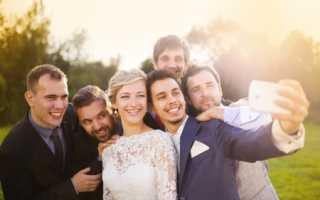 Вечеринка в стиле Селфи (Selfie party). Конкурсы на свадьбу Главный помощник — сотовый