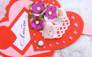 Красивые валентинки для подруги своими руками. Пицца для влюбленных. Валентинки из бумаги и картона
