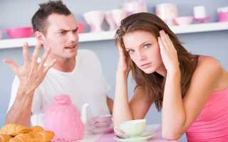 Почему мужчина обижает женщину и как ему это объяснить? Что делать, если муж оскорбляет