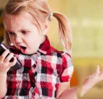 Воспитание ребенка 3 4 года девочка. «Не хочу! Не буду! Не надо! Я сам!» — кризис трехлетнего возраста: признаки кризиса и как его преодолеть. Развитие речи и артикуляционных навыков