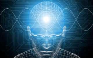 Работа с подсознанием. Перепрограммирование подсознания Как быстро перепрограммировать подсознание
