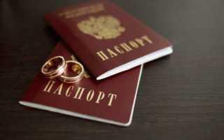 Расторжение брака если есть несовершеннолетний ребенок. Развод с мужем если есть дети — юридические нюансы. Какие принести документы