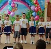 Сценарий выпускного вечера для детей школы раннего развития «непоседы». Сценарий выпускного в студии раннего развития