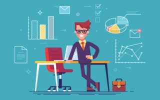 Маркетинговые советы по увеличению продаж. Почему нужно делать SEO-оптимизацию ресурса? Методы увеличения оптовых продаж