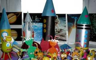 Поделка на тему космос. Поделки на День космонавтики своими руками в детский сад и школу — Идеи поделок из макарон, бумаги, дисков и пластиковых бутылок ко Дню космонавтики