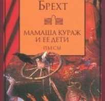 Бертольд брехт самые известные произведения. Бертольд Брехт: биография, личная жизнь, семья, творчество и лучшие книги