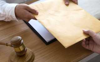 Как подать на алименты в суд — документы, сроки и порядок действий. Подача на алименты